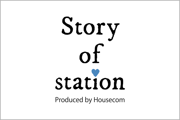 Story of station